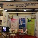 نمایشگاه بین المللی خدمات توانبخشی معلولین و جانبازان
