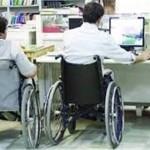 مراکز کاریابی و صندوق حمایت برای معلولان در کشور راهاندازی میشود