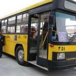 تجهیز اتوبوس شهری ویژه جانبازان و معلولان کاشانی