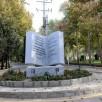 نصب یادبود نوابغ و مشاهیر معلول ایران در جاده سلامت ناژوان